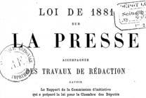 image presse.jpg (33.0kB)